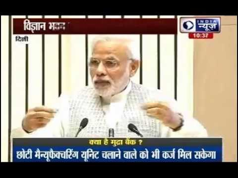 PM Narendra Modi launches Rs 20000 crore MUDRA Bank
