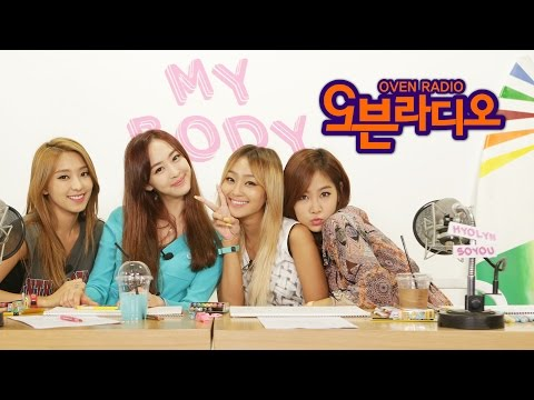 OVEN RADIO(?????) Ep.1: SISTAR(???) _ Touch My Body(?? ?? ??) [ENG/JPN/CHN SUB]