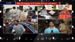 Manchu Family Arrived To Lotus Pond To Meet YS Jagan | Hyderabad  News
