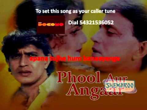 Caller Tune | Chori Chori Dil Tera | Phool Aur Angaar video