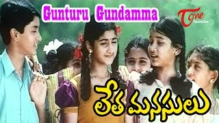 Letha Manasulu - Gunturu Gundamma Video Song