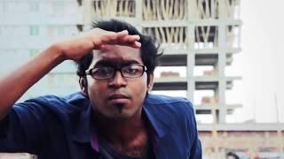 Edul Adha Song-Korbani style (কোরবানি স্টাইল)