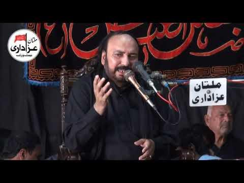 Zakir Syed Altaf Hussain Shah | 17 Muharram 2018 I Qasiday And Masiab I