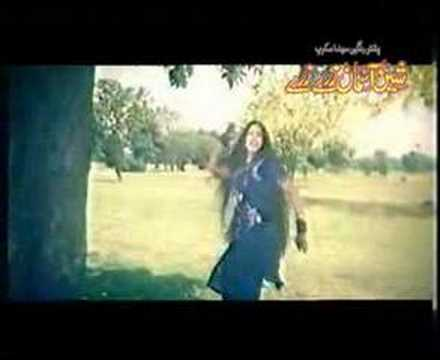 Pashto Film: Sheen Asman Zare Zare: Sheen Asman Zare Zare video