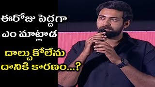Varun Tej Super Excited Speech @ Anthariksham Movie Trailer Launch
