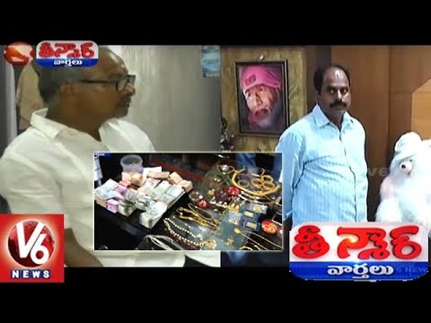 ACB Raids On Road Transport Constable Ravindranath House | Teenmaar News | V6 News