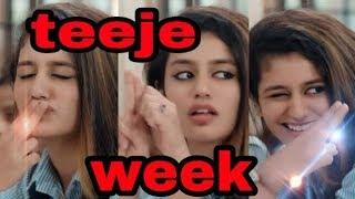 download lagu Teeje Week New Song gratis