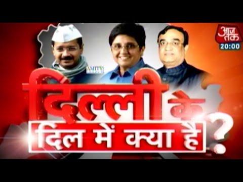Dilli ke dil mein kya hai: Shanti Bhushan drops bomb in Delhi politics