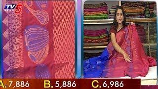 ఫోన్ కొట్టు చీర పట్టు | Latest Trending Sarees | Snehitha | 23-07-2018