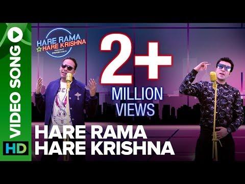 Hare Rama Hare Krishna - Official Video Song | Sanjeev Chaturvedi & Ajay Keswani | Krishika Lulla
