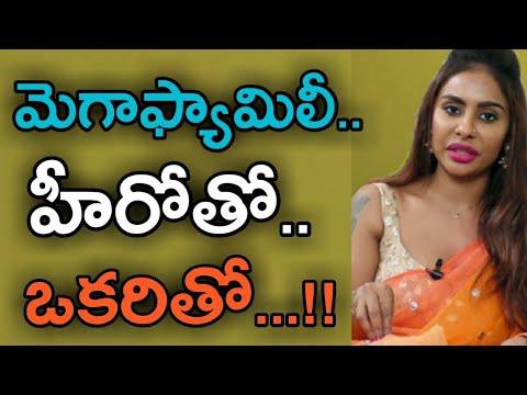 Actress Sri Reddy Told About Mega Family /  Tollywood  Telugu Latest Trending News / ESRtv