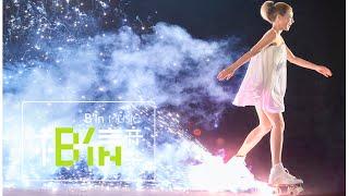 Della丁噹 [ 想戀一個愛 ] MV拍攝幕後直擊