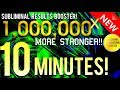 SUBLIMINAL RESULTS BOOSTER GET RESULTS IN 10 MINUTES 1 000 000x MORE STRONGER mp3