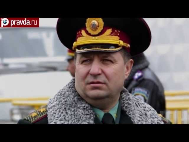 Ukraine appoints more thuggish defense minister