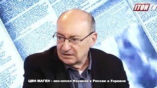 Сможет ли коронавирус помирить Путина с Трампом?