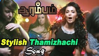 Arrambam Songs HD | Stylish Thamizhachi Video song | Ajith | Akshara Gowda | Arya | Nayanthara