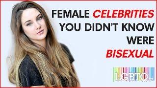 Female Celebrities You Didn