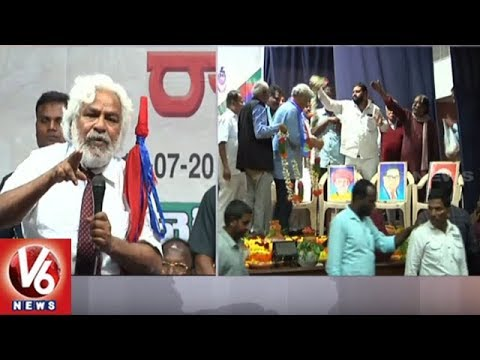 Sitaram Yechury & Gaddar Participate In Left Parties State Level Meet | Hyderabad | V6 News