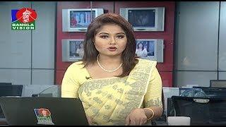 সকাল ৭:৩০ টার বাংলাভিশন সংবাদ | Bangla News | 18_August_2019 | 07:30 AM | BanglaVision News