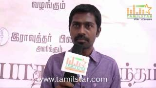 Thambi Shahid Ibrahim At Puriyadha Aanandham Pudhidhaga Aarambam Press Meet