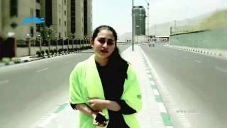 """باز هم ترانه """"هپی"""" جدید در ایران - این بار نه در پشت بامها بلکه در خیابانهای تهران"""