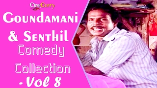 Goundamani Senthi Super Hit Comedy Collection | Vol 8