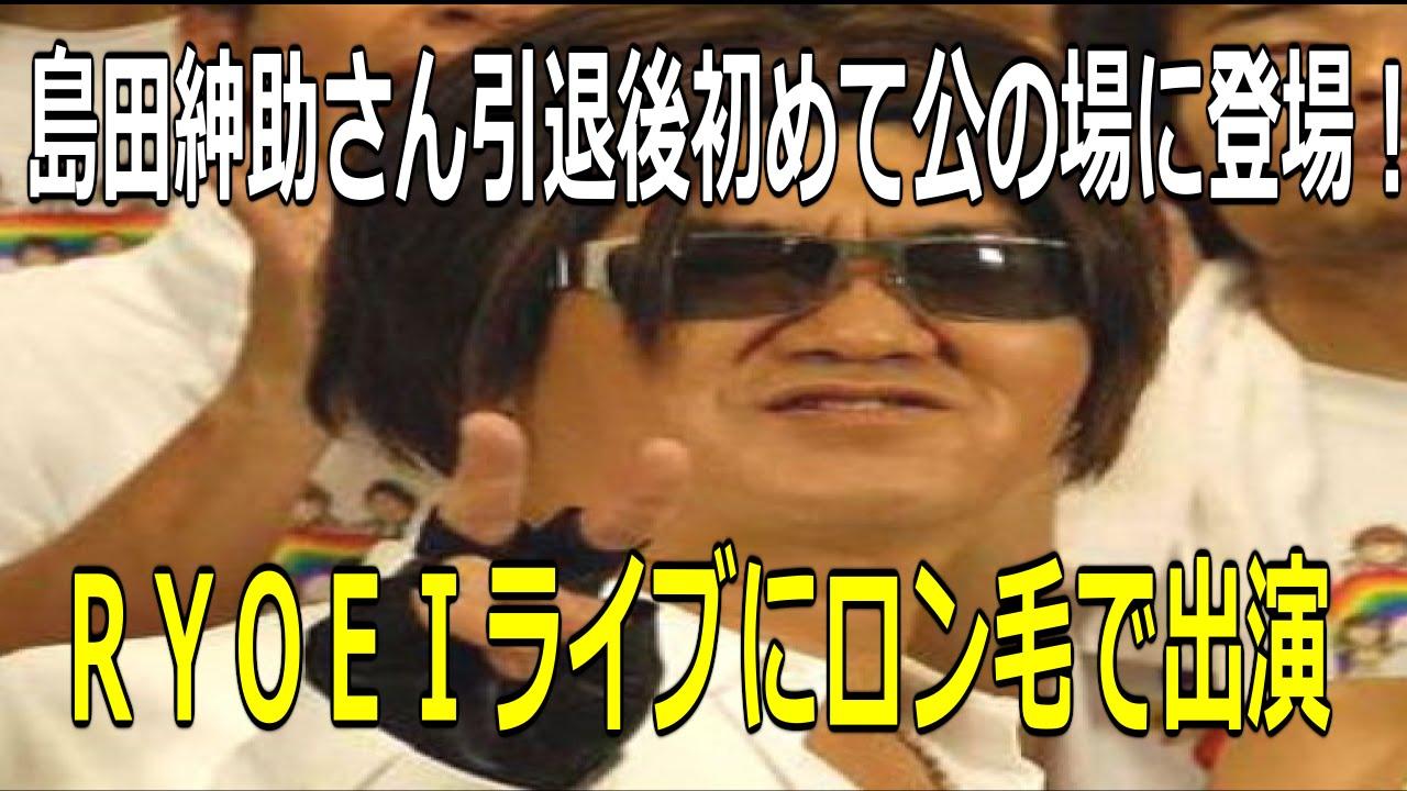 RYOEIの画像 p1_29