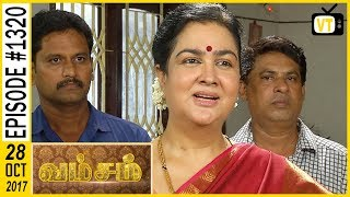 Vamsam - வம்சம் | Tamil Serial | Sun TV |  Epi 1320 | 28/10/2017 | Vision Time