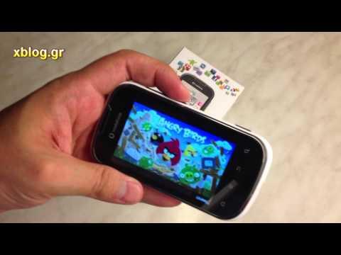 Vodafone Smart II hands on   xblog.gr