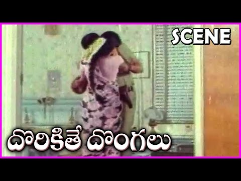Dorikithe Dongalu - Telugu Movie Scene - Sobhan Babu Vijaya...