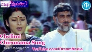 Chelimi Chirunama Song, Chelimi Chirunama Video Song From Illalu Priyuralu Movie, Illalu Priyuralu Movie Chelimi Chirunama Song, Illalu Priyuralu Movie Songs...