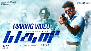 Theri Official Making Video