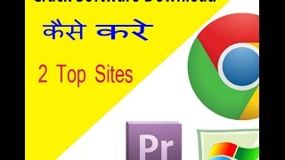Crack Softwares Kaise Download Karte Hain 2 Top Sites Hindi Me Jaankari VideoMp4Mp3.Com