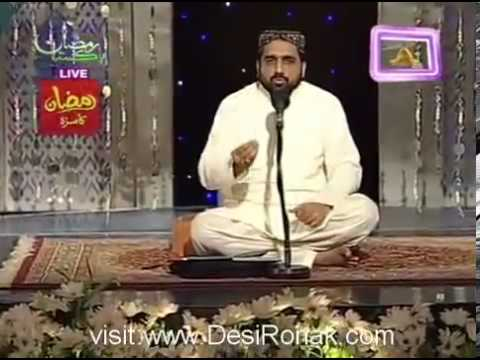 Allah Humma Salle Aala by QARI SHAHID ON PTV HOME
