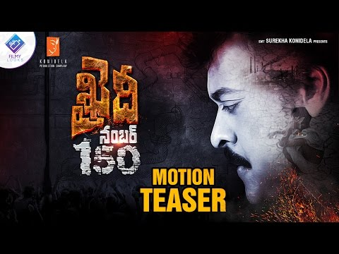 Chiranjeevi 150th Movie Khaidi No 150 First Look Teaser | #KhaidiNo150 | VV Vinayak | Ramcharan |