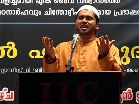 സൃഷ്ടാവിനെ അറിയുക 4 ,Simsarul Haq Hudavi AbU Dhabi Speech