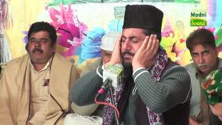 recitation of holy quran in beautiful voice