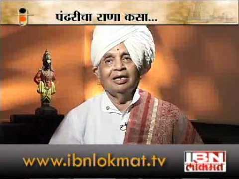 baba maharaj satarkar - bheti lagi jiva Part 2