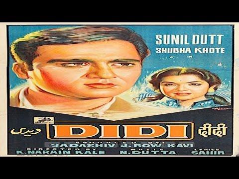 Download DIDI - Sunil Dutt, Feroz Khan, Jayshree Videos 3gp, mp4, mp3 ...
