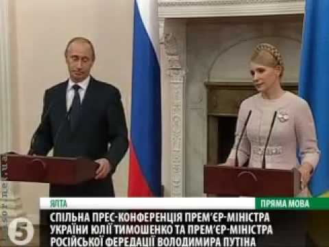 Путин пошутил над Ющенко, Саакашвили и галстуками
