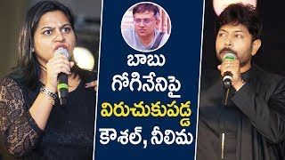 Kaushal and Neelima Kaushal Fire on Babu Gogineni | Kaushal Manda Vs Babu Gogineni Debate