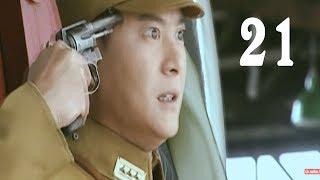 Phim Hành Động Thuyết Minh - Anh Hùng Cảm Tử Quân - Tập 21 | Phim Võ Thuật Trung Quốc Mới Nhất 2018