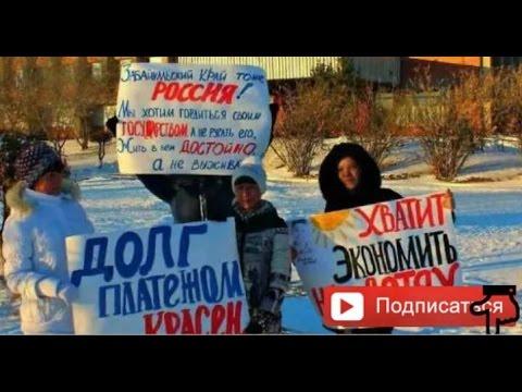 ЛОЖЬ Ждановой! (губернатор Забайкальского края)