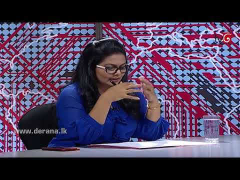 360 with S. B. Dissanayake ( 28-05-2018 )