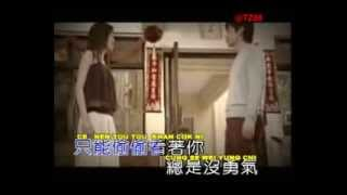 王杰 - 我是真的爱上你 Wang jie - Wo shi zhen de ai shang ni