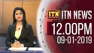 ITN News 2019-01-09 | 12.00 PM