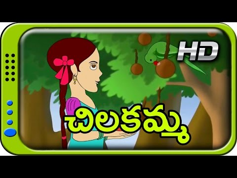 Chitti Chilakamma - Parrot Song - Telugu Nursery Rhymes | Animated Rhymes For Kids Hd video