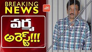 RGV Arrest!! - Ram Gopal Varma to be Arrest! - Social Activist Devi