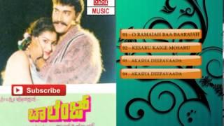 Challenge - Kannada Hit Songs | Challenge | Old Songs Kannada