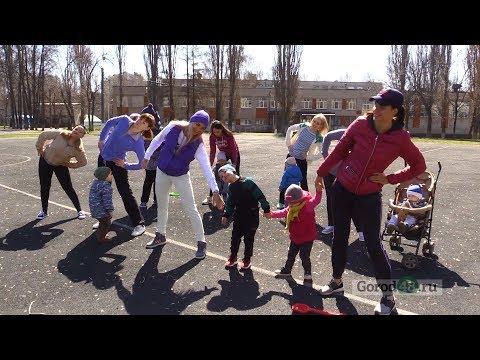 Фитнес с детьми - это просто!